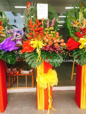 opening floral stand 开张花篮